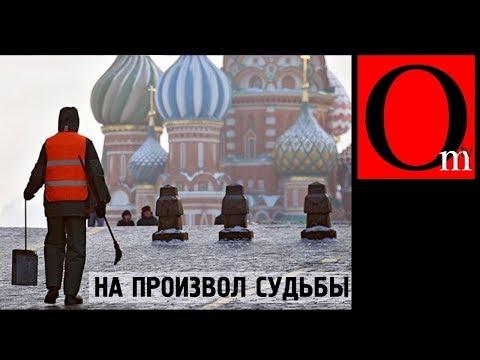 Россия теряет трудовые ресурсы