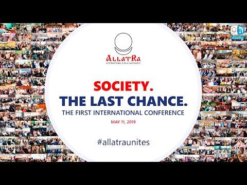 SOCIETY  THE LAST CHANCE, May 11th, 2019  ALLATRA IPM platform