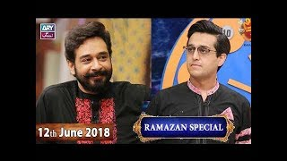 Salam Zindagi With Faysal Qureshi - Syed Shafaat & Chef Samiya - 12th June 2018