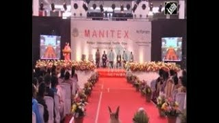 India News - First international textile expo underway in India