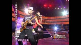brilly mnidol live show in china 3  (indonesian best singer)