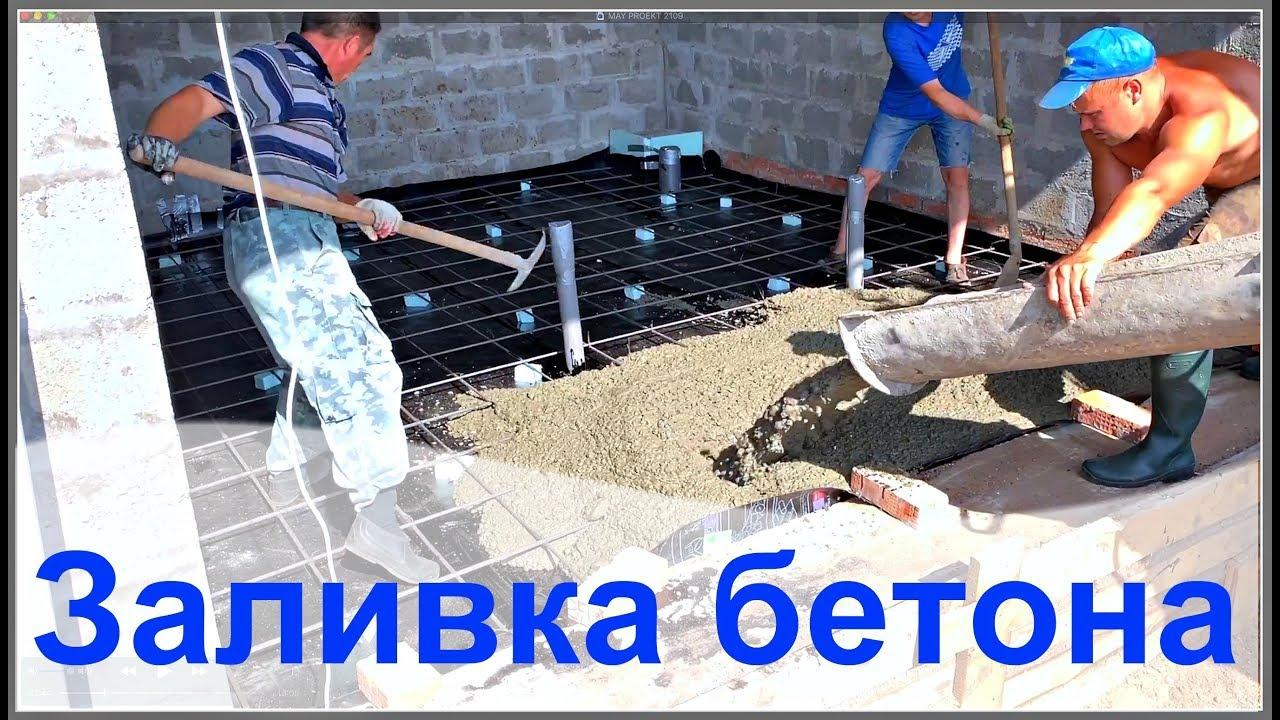 Марка бетона 350 сколько гравия и цемента на 1 куб бетона