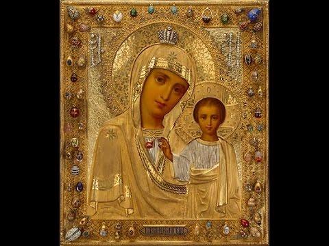 Икона Казанская Божья Матерь и молитва к ней