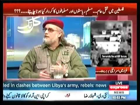 Zaid Hamid: Palestine is responsibility of the Ummah !