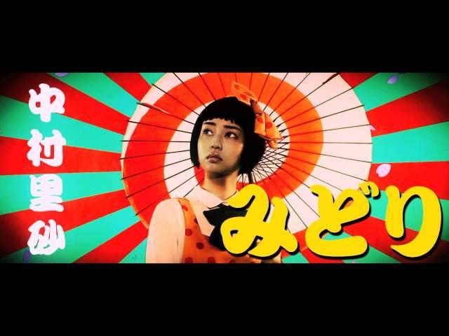 中村里砂&風間俊介が共演!衝撃作『少女椿』予告編