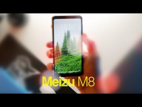Обзор Meizu M8 - УДАР по бюджетникам Xiaomi...