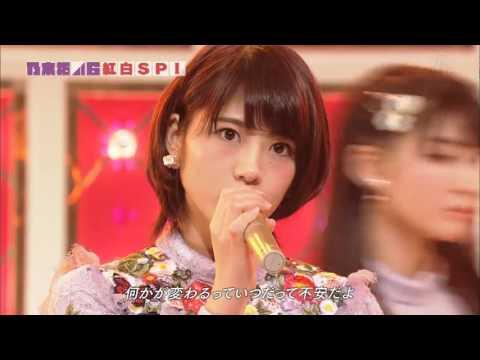 nogizaka46 13th single (sukima) -【乃木坂46】