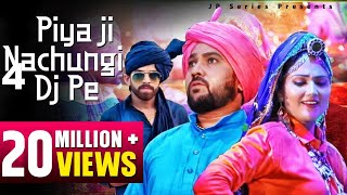 New DJ Hit Song 2019 | Piya Ji Nachungi Dj Pe | Masoom Sharma & Sushila Takhar | JP Series