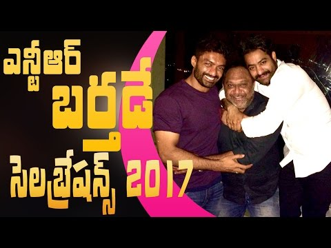NTR Birthday Celebrations 2017 || #NTR || #HappyBirthdayNTR || #JaiLavaKusaFirstLook