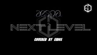 [한양대 사범대 댄스동아리 EIDOS] NEXT LEVEL - aespa ㅣ 2021 엠넷 릴레이 댄스 (비…
