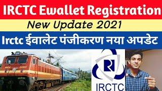 Irctc ewallet registration hindi 2021!@  Irctc ewallet registration kaise kare !!