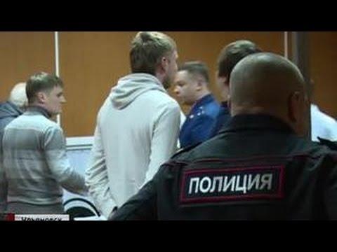 Ульяновские мажоры, избившие