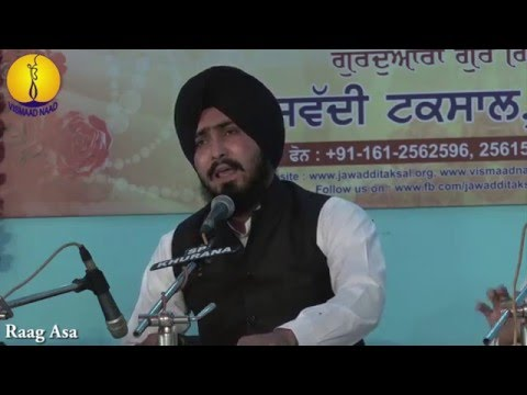 AGSS 2015 : Raag Asa : Shaheed Sikh Missionary College