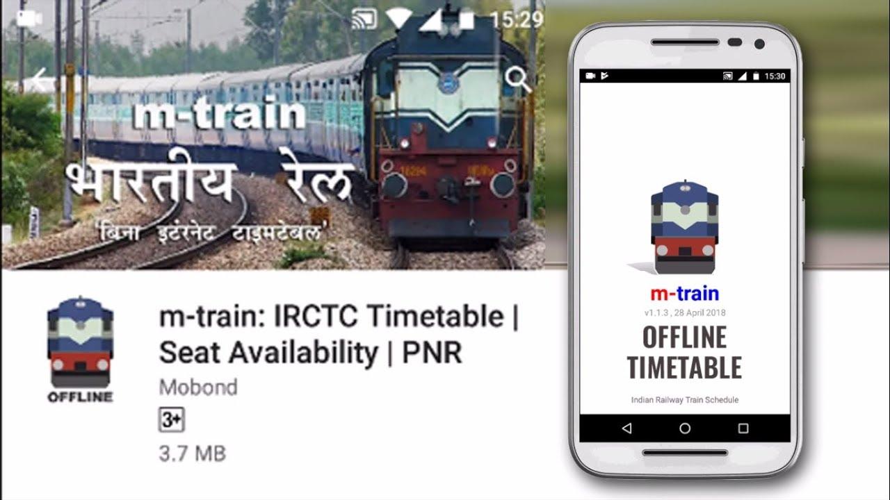 IRCTC M Train Offline App