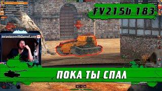 WoT Blitz - Твой ТИПИЧНЫЙ бой на БАБАХЕ ● Самое ЛЖИВОЕ название в мире ТАНКОВ- World of Tanks Blitz