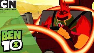 Ben 10 | Kevin Stiehlt Glitch | Cartoon Network UK