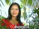 Khmer Karaoke (i