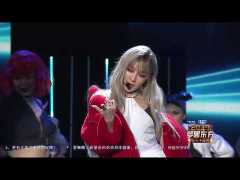 [31.12.2016] 2017 Dragon TV New Year Countdown Concert: 孟佳 Meng Jia - 给我乖 (Drip)