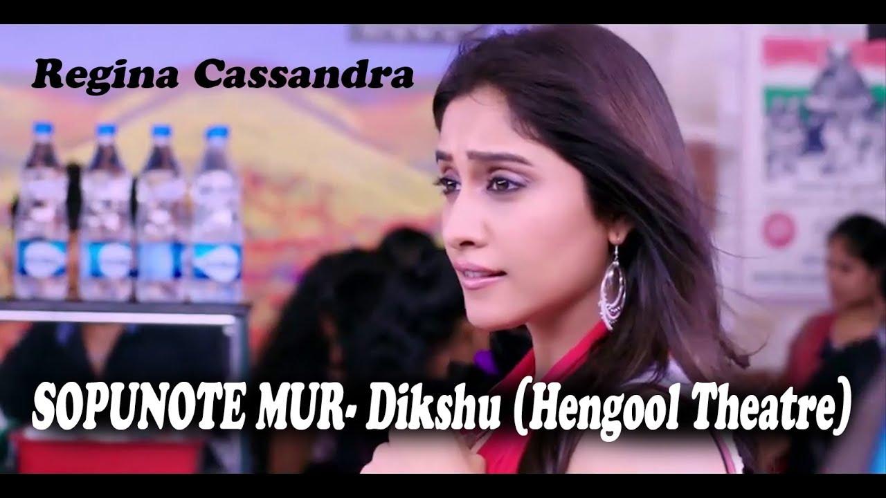 Download SOPUNOTE MUR- Dikshu (Hengool Theatre)