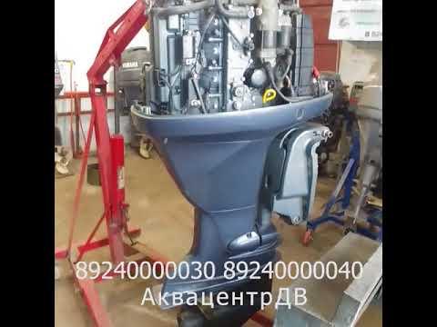 Четырехтактные подвесные лодочные моторы yamaha мощностью от 40 до 115 л. С. Купить в нашем интернет-магазине по низкой цене.