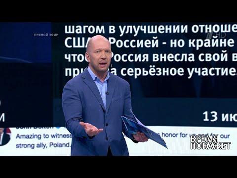 Донбасс: путь к миру. Время покажет.  14.06.2019