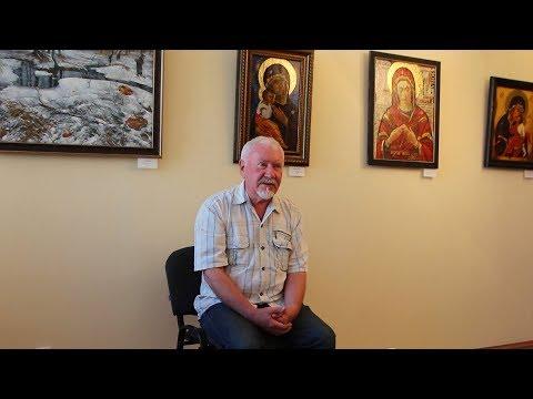 Исаченко Владимир Павлович — Сердце – высший критерий