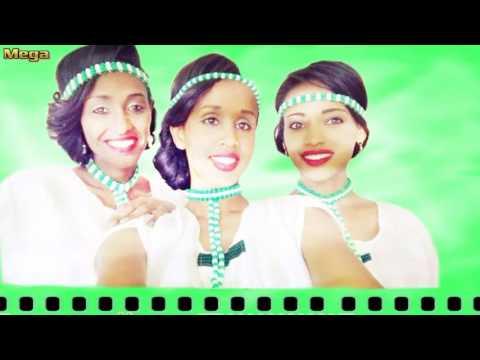 **NEW** Oromo/Oromia Music 2017