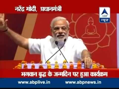 One Cannot Develop Without Lord Buddha: PM Narendra Modi