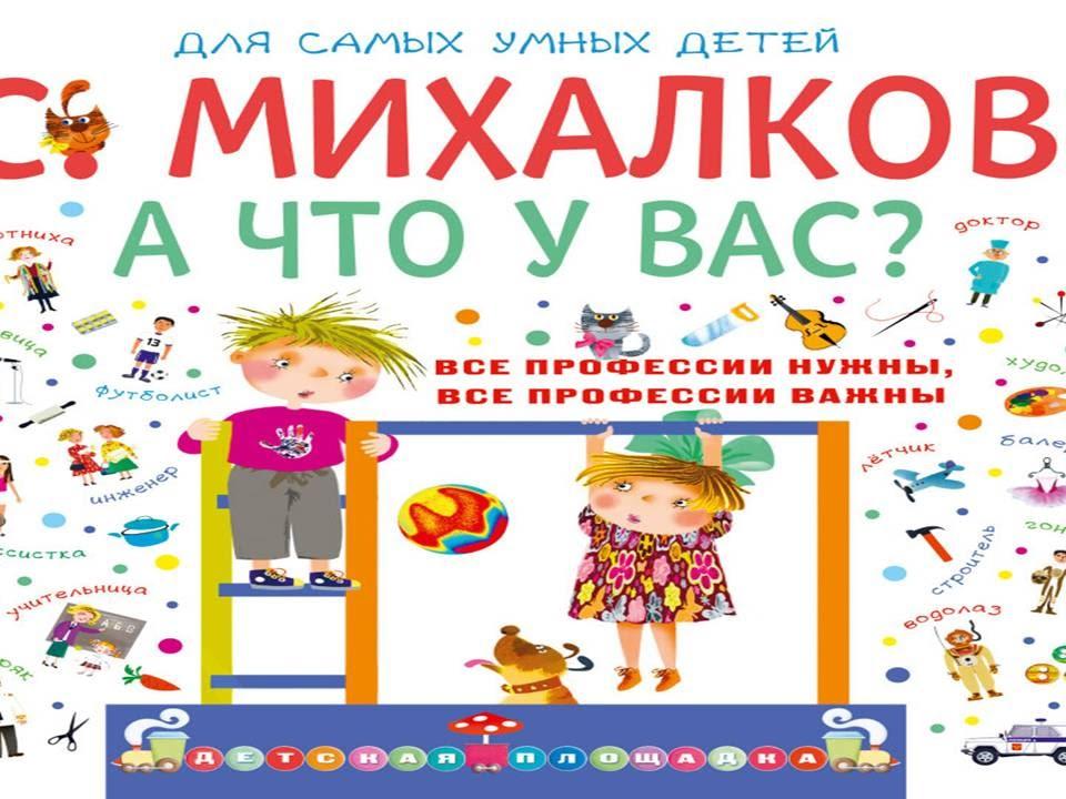 Читать онлайн  Маринина Александра Каждый за себя