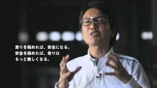 WRX S4 の開発責任者である、高津益夫のインタビュー動画です。 S4 スペ...