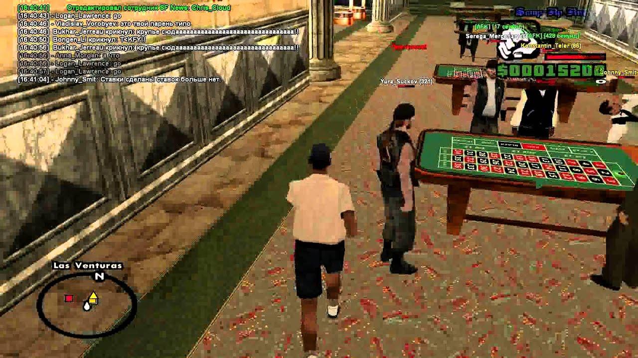 крупье в казино samp