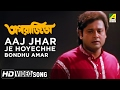 Download Aaj Jhar Je Hoyechhe Bondhu Amar | Aparajita | Bengali Movie Song | Kumar Sanu MP3 song and Music Video