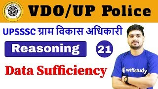 10:00 PM - VDO/UP Police 2018 | Reasoning by Hitesh Sir | Data Sufficiency