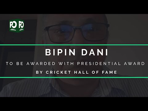 Pakistan Observer's Bipin Dani Honored with Presidential Award | Pakistan Observer