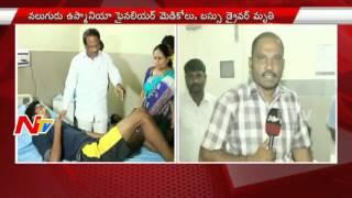 Telangana Health Minister Laxma Reddy Visits Hospital To See Medico Students | NTV