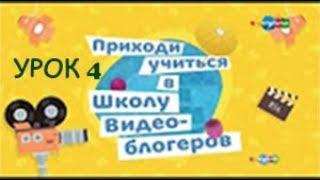 Школа видеоблогеров. Урок 4.Вики Шоу.Органайзер для мобильника