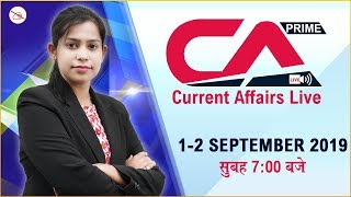 1-2 September 2019 | Current Affairs Live at 7:00 am | UPSC, SSC, Railway, RBI, SBI, IBPS