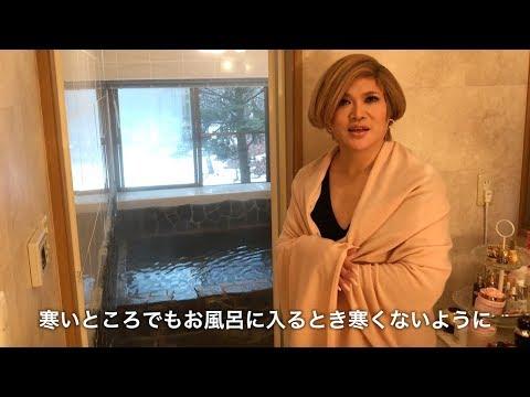 カリスマ美容家IKKOさんの美学 4【QVCジャパン】