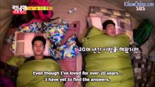 Running Man Episode 192 - What is Love?