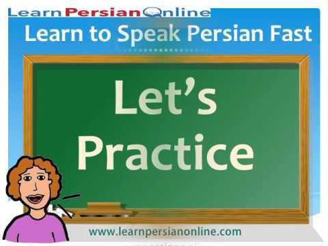 Learn to Speak Persian / Farsi Fast: for Beginners: Lesson 18: Persian Reading