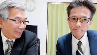 疑惑 - 岩田明子と田崎史郎は事前に「令和」を知っていた