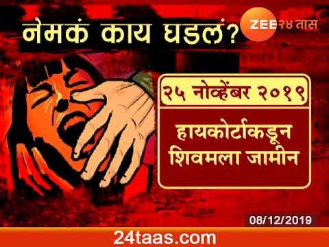 Uttar Pradesh | Unnao Rape Victims Struggle For Survival But Fail