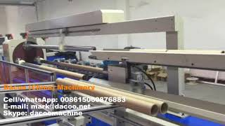High Speed Paper Tubes Cutter Machines with 3 shafts ( TZ-A5-3S )-1