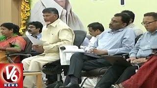 Andhra Pradesh Will Decide Next PM: CM Chandrababu Naidu | V6 News