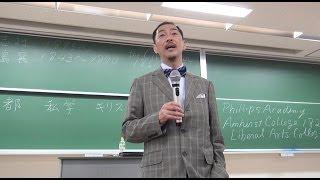 2014年5月12日、複合領域科目1-81「良心学」(同志社大学 2014年度 春学...