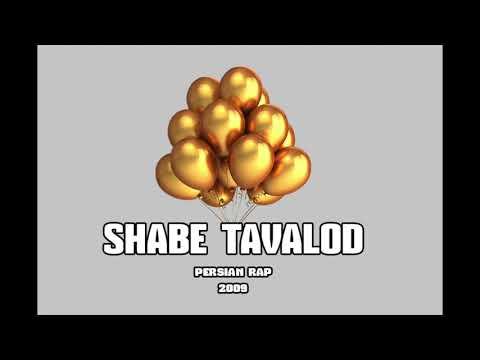 Afshin Linux - Shabe Tavalod / افشین لینوکس - شب تولد