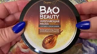 Belita M Линейка для ухода за волосами BAO beauty Качественные средства от белорусского бренда