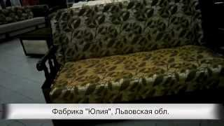 """Видео обзор дивана Тралька от """"СВ Мебель"""""""