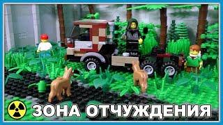 Мультфильм Город Х Детство - Зона отчуждения