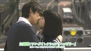 """2014年7月12日(土)全国ロードショー Japanese movie """"Sukitte ii na y..."""